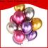 Wholesale latex shaped balloons Suppliers for birthday parties